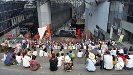 hawaiian-style-dancing-kyoto-station_21522842044_o.jpg