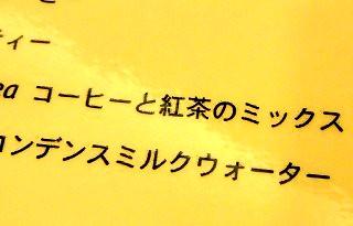 sコピー 〜 DSC05948.jpg
