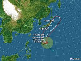 japan_wide_2021-09-27-18-00-00-large.jpg