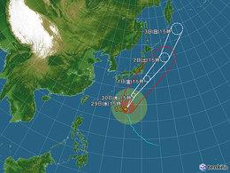 japan_wide_2021-09-29-15-00-00-large.jpg