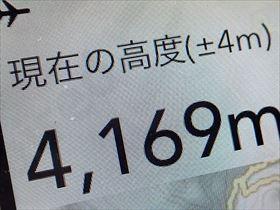 niwa_P5021401.JPG