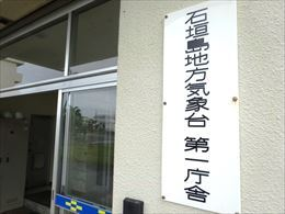 niwa_niwa_DSC08377.JPG